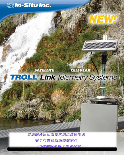 TROLL @Link Telmetry Systems