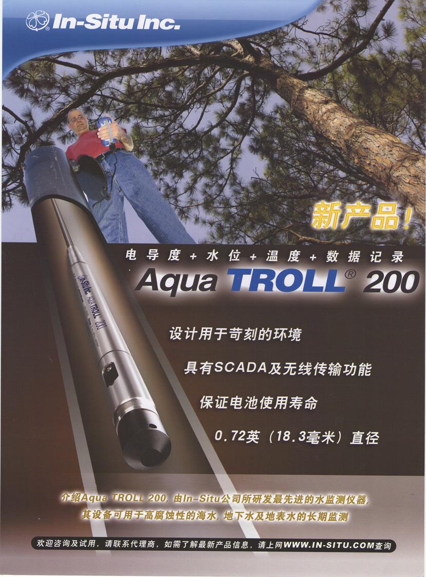 Aqua TROLL 200