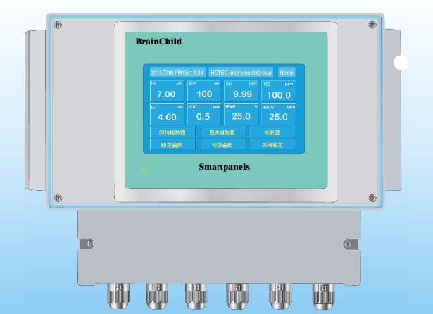 多功能海水养殖专用水质分析仪-【MWQ-6C-SWA】