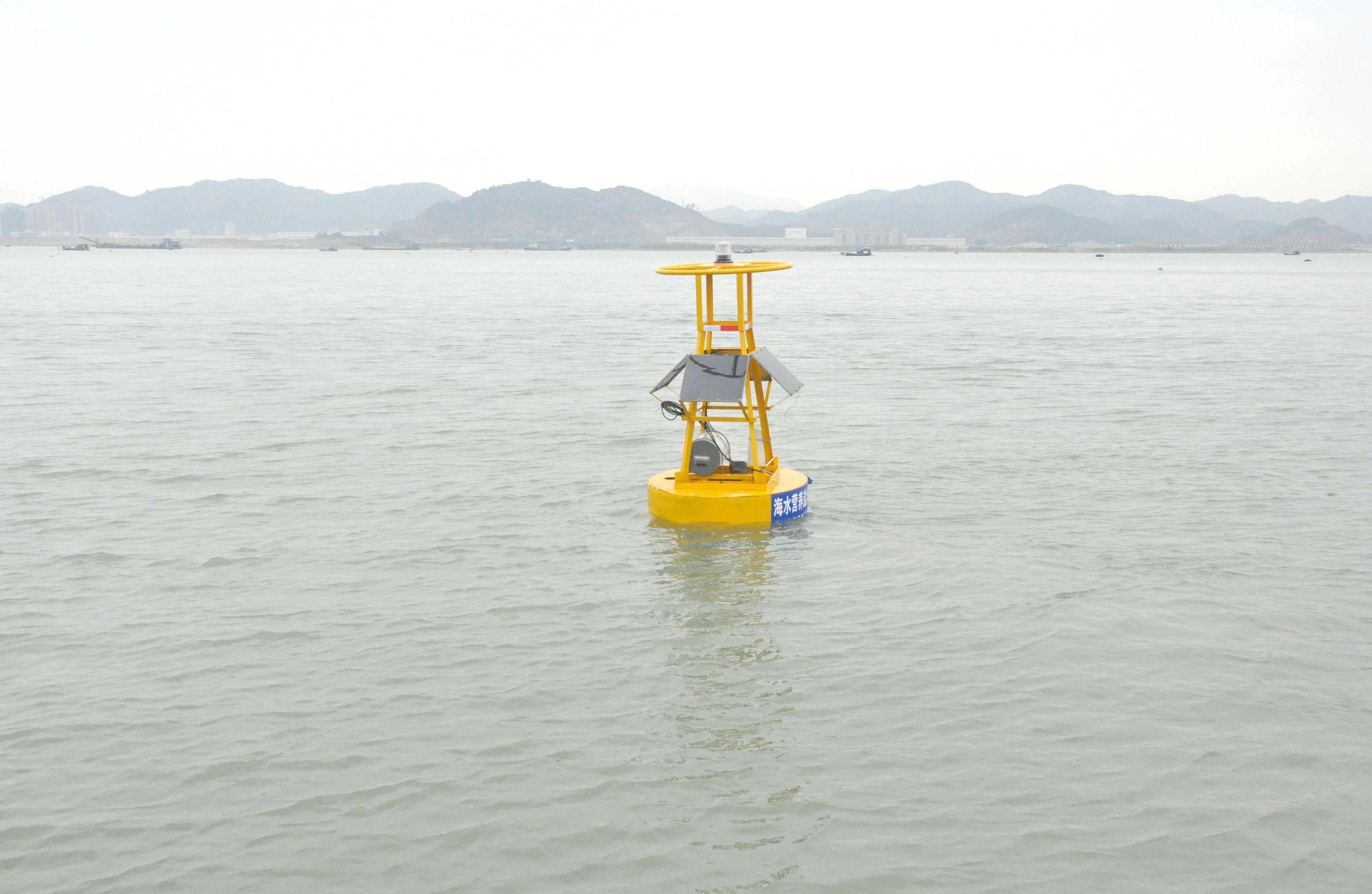原位在線營養鹽分析儀及浮標監測系統平台正式投入使用