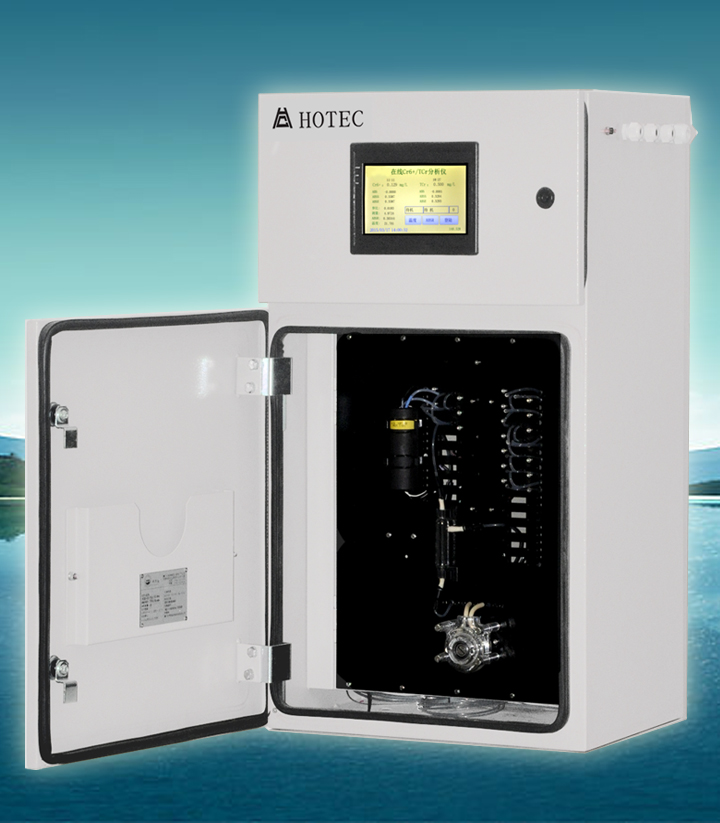 在线氨氮分析仪(纳氏试剂比色法)